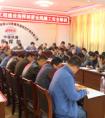 安全教育贵在早     青藏铁路格拉扩能改造项目开工前紧抓安全生产教育
