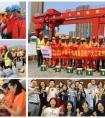 """一叶""""粽""""关情:中铁十七局各单位举办多彩活动过端午节"""