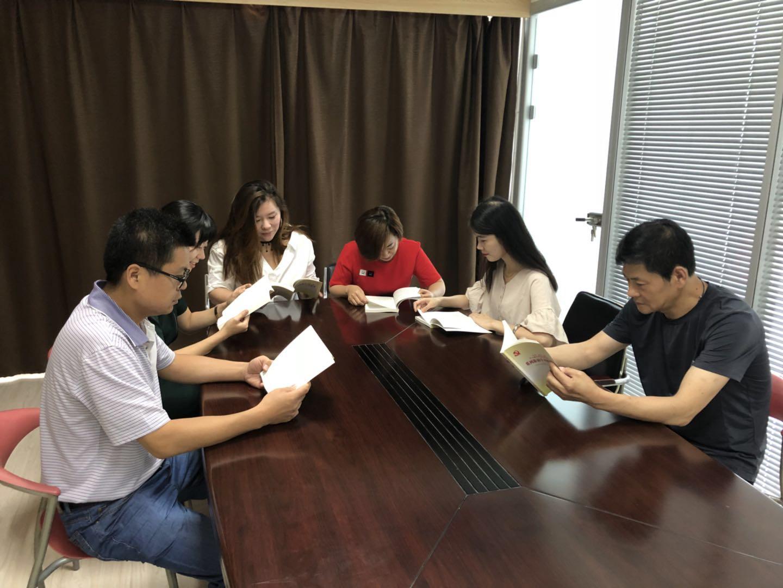北京公司读书交流心得