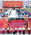 中铁二局党委在青海西察、南京皮草小镇开展党建主题活动