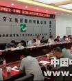 中铁一局五公司杭州艮山路高架桥工程顺利通过竣工验收