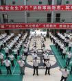 """中铁七局武汉公司举行2020年""""安全生产月""""宣誓活动"""