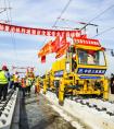 京沈客专北京段首铺500米长钢轨