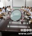 中铁一局总经理朱卫东与北京市基础设施投资有限公司领导会谈