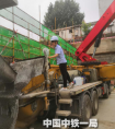 """中铁一局建安宏基公司15年坚持""""红旗台机""""创新评选 活动效果显著"""