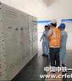 中铁一局大临铁路站后项目全线首座电力远动间10kV外电源一次送电成功