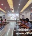 中铁一局城分公司强化项目应急处置能力培训