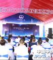 中国中铁一局广州分公司承建广东茂名爱丁堡教育园(一期)项目开工建设