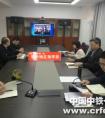 华中地区指挥部召开决战四季度形势任务教育及工作动员会