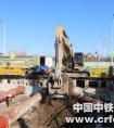天津地铁4号线PPP项目北段工程首个深基坑开挖