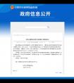 中铁二十三局一公司喜获三项市政施工资质