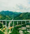 中铁十八局一公司云茂高速TJ8标梁板架设施工圆满完成