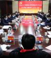 中铁二十三局召开2021年第1次党委中心组学习扩大会