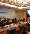 中铁二十五局召开境外项目施工生产和疫情防控工作视频会