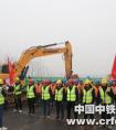 中铁一局三公司京沪高速公路HA4标废黄河大桥正式开始拆除