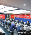 中铁一局市政环保公司召开第一次党委理论学习中心组学习