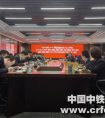 中铁一局建安公司党委开展2020年度支部书记抓党建工作述职评议