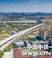 """从一笔15年的""""旧账""""看中铁一局桥梁公司2020年双清工作"""