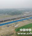 中铁一局孟铁项目部三工区完成管段内全部钢板梁架设任务