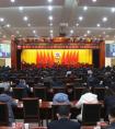 中铁十八局集团召开总部员工大会暨2020年度总部部门述职评议会议