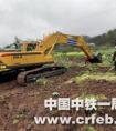 中铁一局铁建公司成渝铁路改造工程项目部开始动工建设