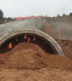 成绵苍巴六分部罗家梁隧道正式进洞施工建设