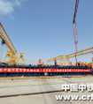 中铁一局京雄高速公路项目首榀箱梁顺利浇筑完成