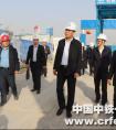 陕西省建设工会主席李幸一行到中铁一局建安公司西安中铁丝路总部项目调研