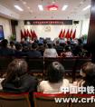 中铁一局五公司党委深入推进党史学习教育
