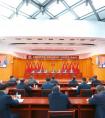 中国铁建党委第五巡视组巡视中铁二十四局集团党委工作动员会在沪召开