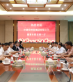 李茂松会见中建投控股集团有限公司董事长陈志勇一行