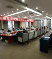 中铁二十三局12项课题成果顺利通过中国铁建科技成果评审
