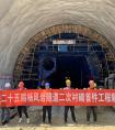 中铁二十五局四公司渝湘高速项目取得新进展