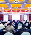 中铁二十五局在重庆召开2021年高速公路经济管理工作现场交流会