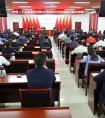 中铁二十五局举办2021年纪检巡察干部培训班