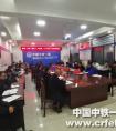 强化基础 提速鲁南——中铁一局五公司鲁南高铁项目加快济宁北站建设纪实