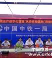 """中铁一局广州公司南玉铁路项目部获得智慧生产系统数字化管理""""优秀实验基地"""""""