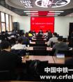 中铁一局国际财务共享平台上线业务培训班成功举办