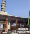 中铁一局桥梁公司襄阳转体桥:转体段架梁完毕待转体