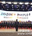 """中铁一局建安公司举办""""庆五一 迎五四""""慰问演出"""