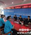 中铁一局桥梁公司各项目团支部组织五四纪念活动