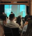 中铁中产置业运营部参加世邦魏理仕2021年一季度郑州商业地产市场报告会