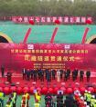 中铁十七局五公司临大高速癿藏隧道左线贯通