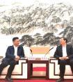 黄昌富会见济宁市委书记林红玉、市长于永生