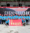 中铁二十五局二公司桐新项目部:与地方共筑安全防线
