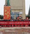 """""""斜穿""""CBD区域!北京地铁28号线02标正式开工"""